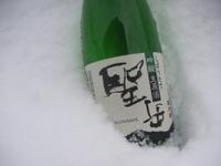 4hijiri201.jpg